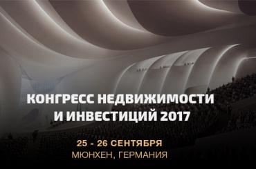 «Легенды Санкт-Петербурга» оживут вновом интерактивном музее
