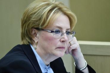 Минздрав придумал наказание для родителей за отказ вакцинировать детей