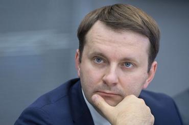 Орешкин заявил о тренде на низкую инфляцию