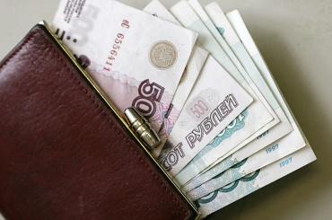 Россияне меньше боятся снижения зарплаты
