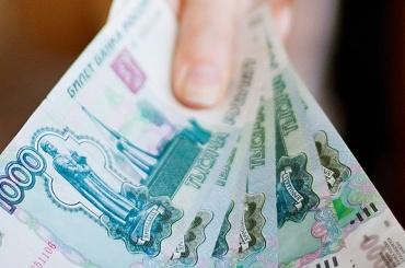Рубль не определился с динамикой на Московской бирже