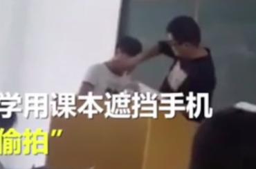 Китайский учитель избил 20 детей за незнание классической поэзии