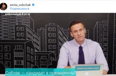 Собчак резко раскритиковала позицию Навального