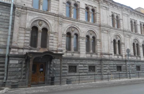 Европейский университет получил уведомление о выселении из здания