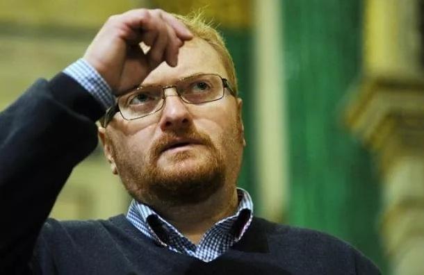 Милонов просит СМИ не использовать термин «христианский терроризм»