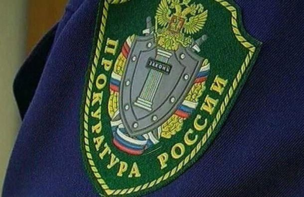 Прокуратура прекратила полномочия депутата «Округа Петровский» Терешенкова