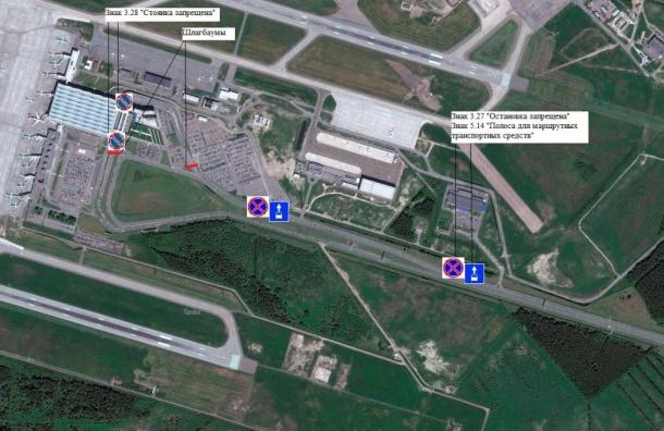 ВПулково планируют увеличить площадь парковки для клиентов общество