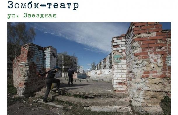 Добро пожаловать в постисторический Псков