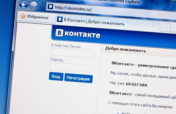 Соцсеть «ВКонтакте» ограничила фоновое прослушивание музыки