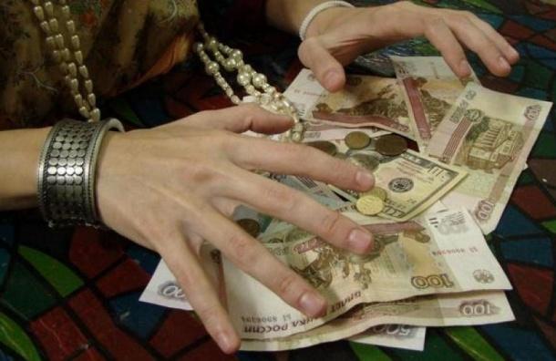"""Смуглянка """"сняла"""" порчу с денег ученой дамы в Петербурге"""
