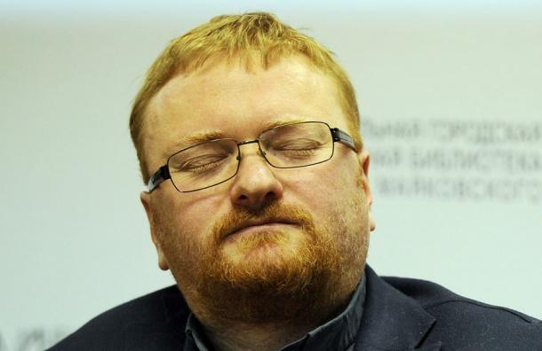 Милонов хочет запретить клип Лазарева из-за целующихся лесбиянок