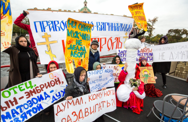 «Крестный ход» против онанизма провели вПетербурге