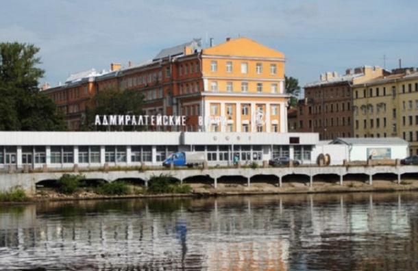 ВПетербурге построят самодвижущуюся «льдину» для арктической станции