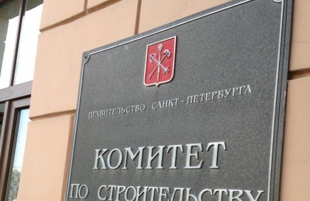 Первый зампред Комитета по строительству ушел в отставку