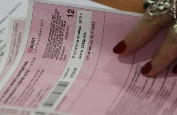 Тарифы науслуги ЖКХ вПетербурге вырастут на6 процентов