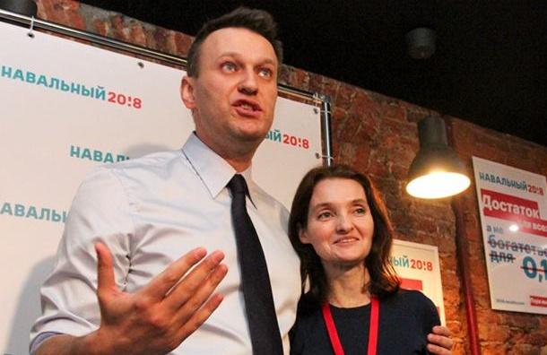 Координатор петербургского штаба Навального получила штраф в20000 рублей