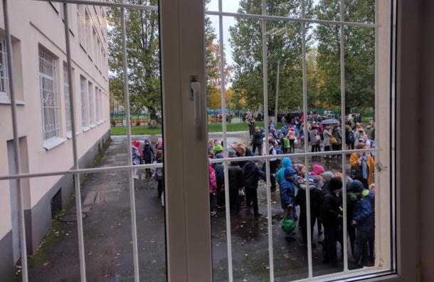 Гимназию эвакуируют в Невском районе