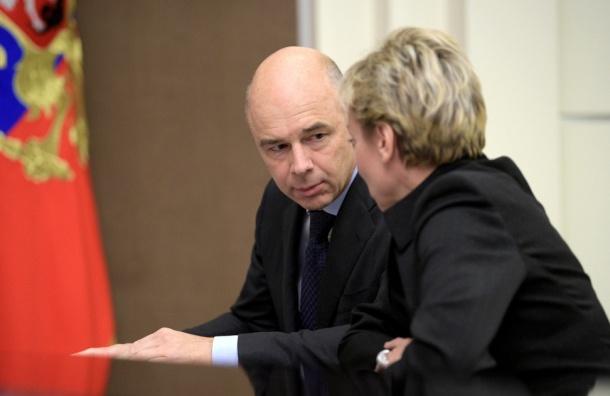 Майнинг иобращение криптовалют должны быть под национальным контролем— Путин