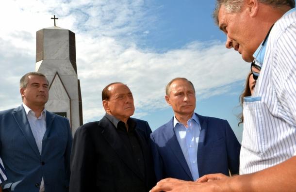 Российскому лидеру презентовали «интимный» подарок ручной работы— День рождения Владимира Путина