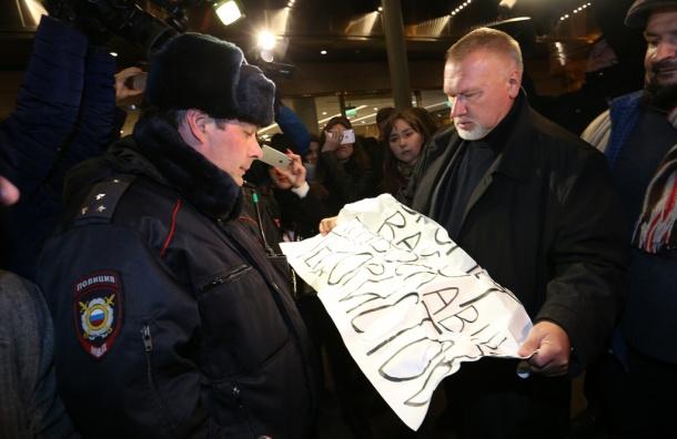 Задержаны четыре человека перед премьерой «Матильды» в Петербурге