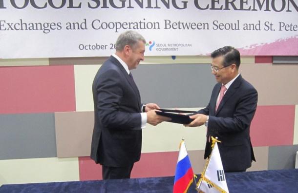 Между Сеулом и Петербургом подписан протокол о сотрудничестве