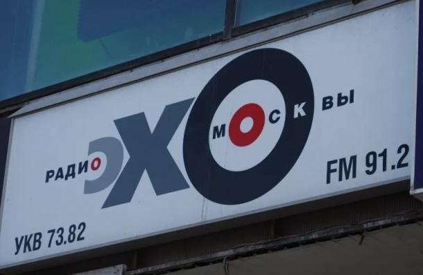 Очевидцы рассказали подробности нападения на ведущую «Эха Москвы»