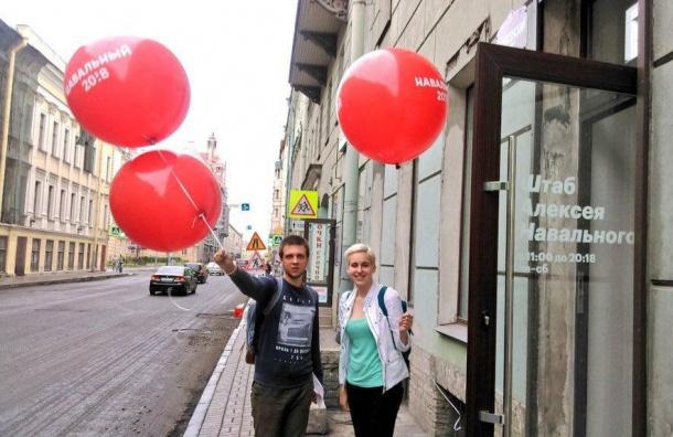 Приглашавших намитинг Навального девушек задержали ночью наКарповке
