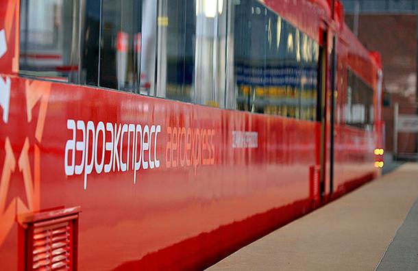 Петербуржские власти назвали ориентировочную стоимость проезда нааэроэкспрессе