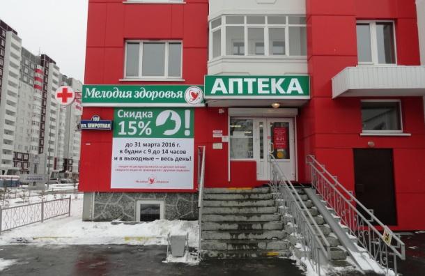 Академик РАН Михаил Дубина возглавил Комитет поздравоохранению