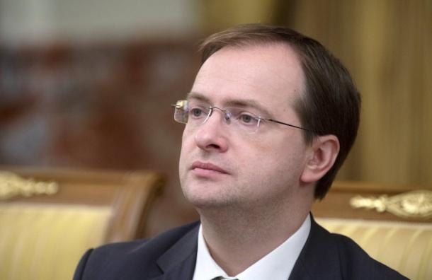 Васильева не увидела плагиата в диссертации Мединского
