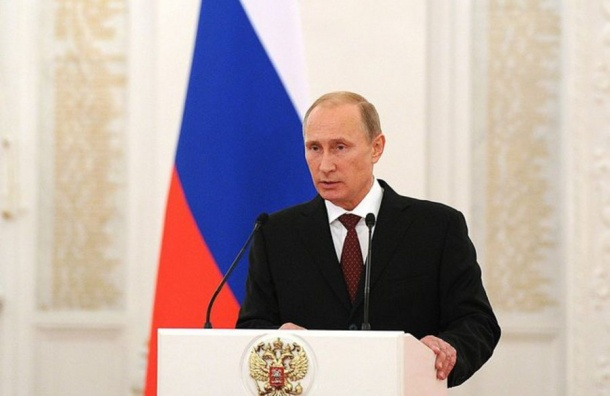 Рейтинг доверия к Путину упал на несколько процентов