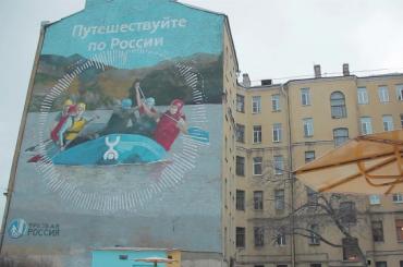 Граффити на Обводном канале закрасят