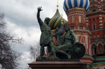 Россиян ждут три дня выходных подряд в начале ноября
