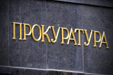 Прокуратура вмешалась врэп-баттл депутатов Резника иАнохина