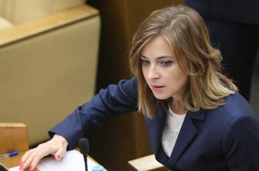 Песков прокомментировал снятие депутатского мандата Поклонской