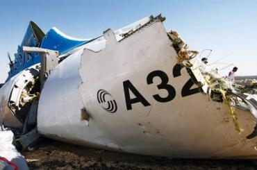 Иск родственников погибших над Синаем рассмотрят через месяц