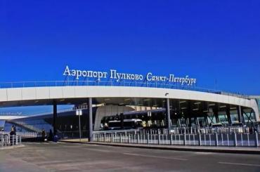 Кол-центр Пулково перестал принимать звонки