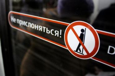 «Пушкинская» закрыта из-за опасного предмета
