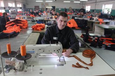 Георгиевская ленточка обойдется городу снова в2 млн рублей