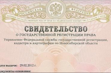 Комитет посоцполитике просит депутатов добавить вбюджет 2 млрд рублей