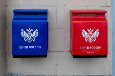 «Почта России» сократит срок доставки посылок до 36 часов