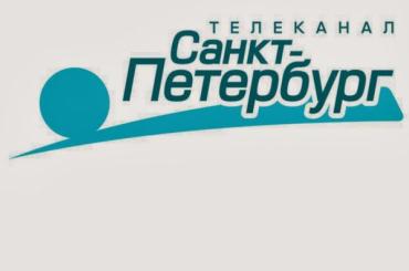 Более 700 млн рублей заплатят петербуржцы зателеканал Смольного