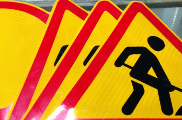 Движение через железнодорожные переезды будет ограничено