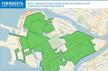 Жителей Василеостровского района оставят без горячей воды