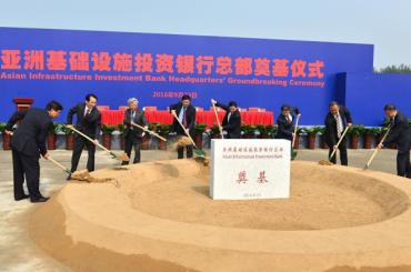 Азиатский банк может вложить $20 млн в создание очистных сооружений в Петербурге