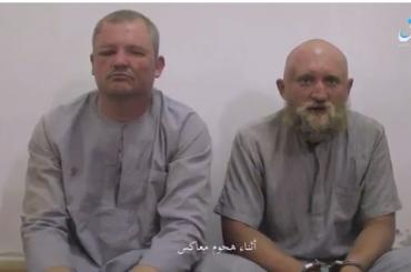 ИГИЛ представило кадры спленными российскими солдатами