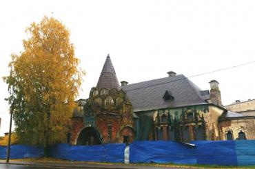 «Царский вокзал» законсервирован