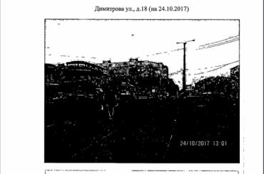 Администрация Фрунзенского района прислала издевательский ответ наобращение