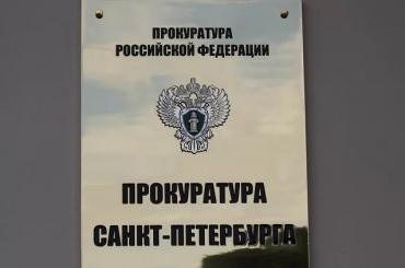 Около $1 млн нашли у угонщика машин в Петербурге