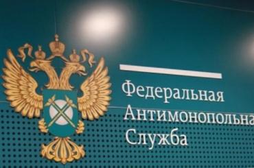 «ГрузовичкоФ» оштрафовали из-за рекламы